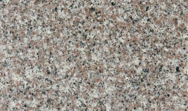 bain-brook-brown-granite_1448724750-ad9d54a5b74b347f18c575c9905a9ad7.jpg