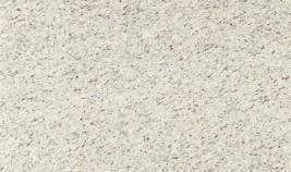 white-ornamental-1_1452966657-53eb8d8fcf7a71761460e2b5a290a14c.png